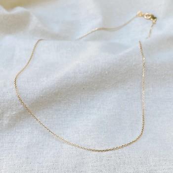 Collier chaine simple 45 cm ajustable en plaqué or - Bijoux fantaisie